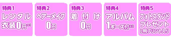753_option1
